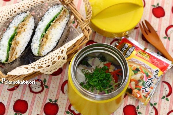 「豚の生姜焼き」おにぎらず&ちゃんぽんスープのお弁当