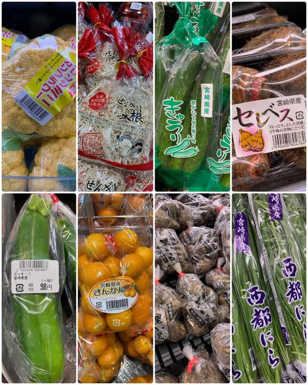 スーパーで買える宮崎県産の農産物の写真