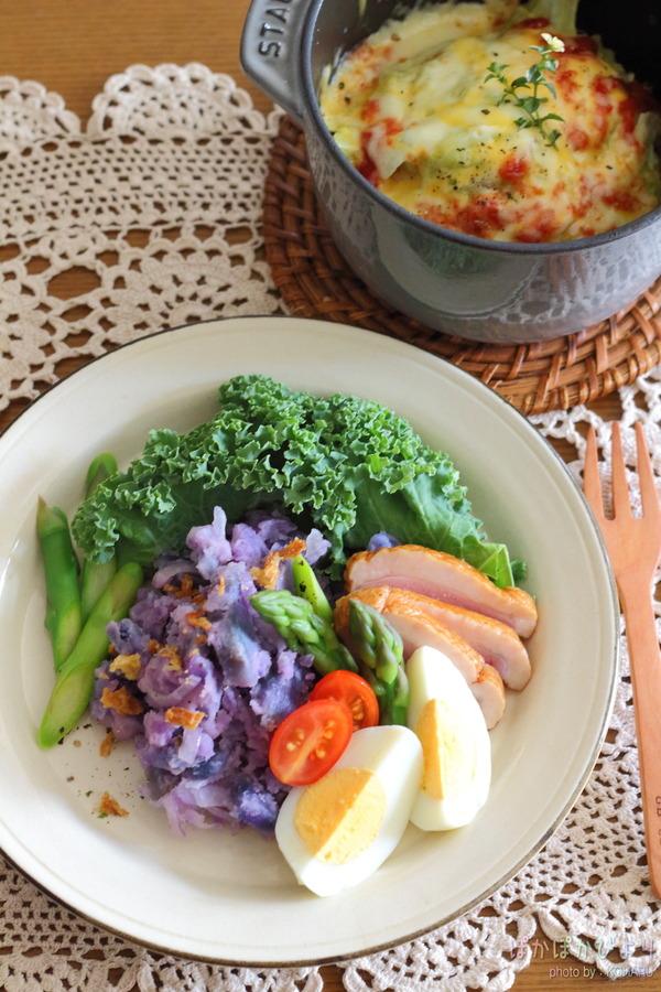 紫じゃがいもとオランデーズのポテトサラダ