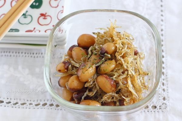 とら豆とじゃこの甘辛煮|作りおきとレシピリンク