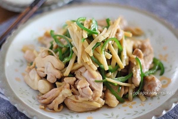 鶏肉で作るチンジャオロースレシピ|動かない=お腹空かない問題が深刻