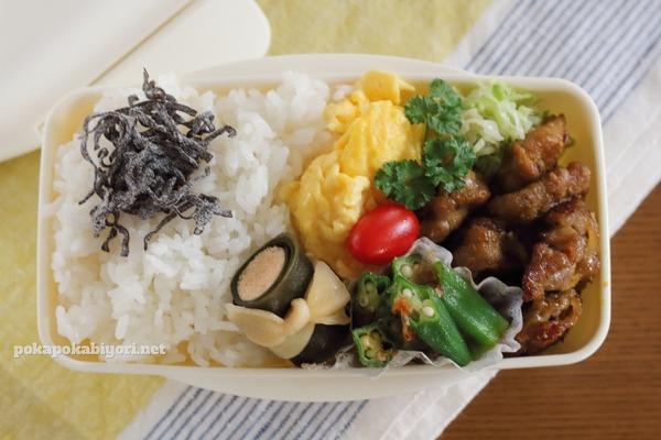 豚肉竜田揚げ(カレー味)のレシピ|今日の弁当おかずの詳細
