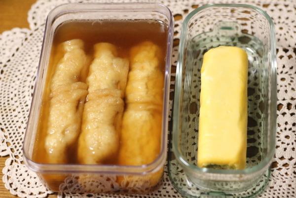 寝る前の弁当おかず作り置き写真とレシピ