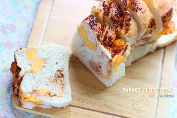 明太子チェダーチーズのねじりパン(成形写真付き)