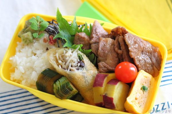 高校生男子が喜んだ肉弁当/神戸屋マンゴーデニッシュ(スーパーの袋パン)