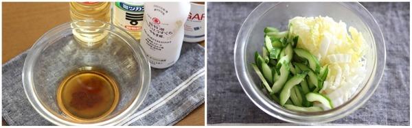 レシピ:白菜ときゅうりのあっさり和え