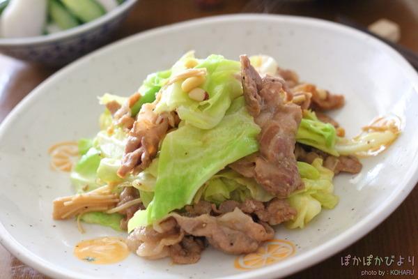 豚キャベ甘辛炒め(水っぽくならないコツ)|米油の栄養価について
