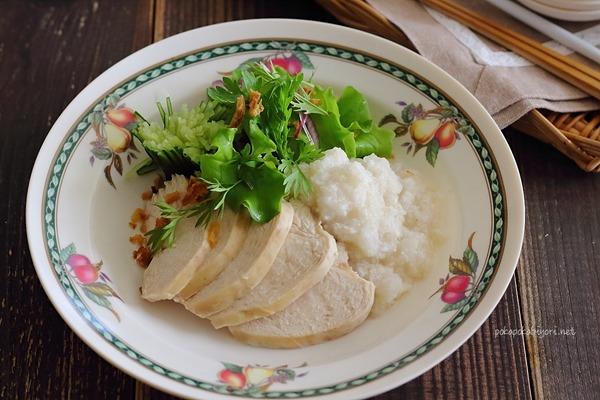 30秒でお粥になる玄米フレークで【ヘルシー海南鶏飯】作ってみた|#PR