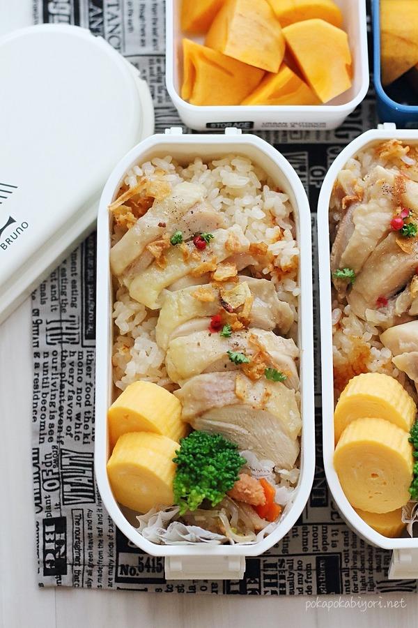 海南鶏飯シンガポールチキンライスの高校生弁当