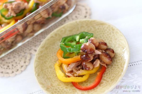 【レシピ】とら豆とピーマンのツナマリネ|2分でスピード副菜