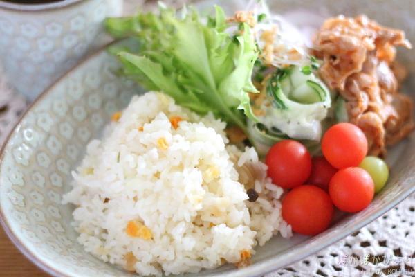 まな板いらず!乾燥野菜で作る味わいピラフ/今日のワンプレートランチ
