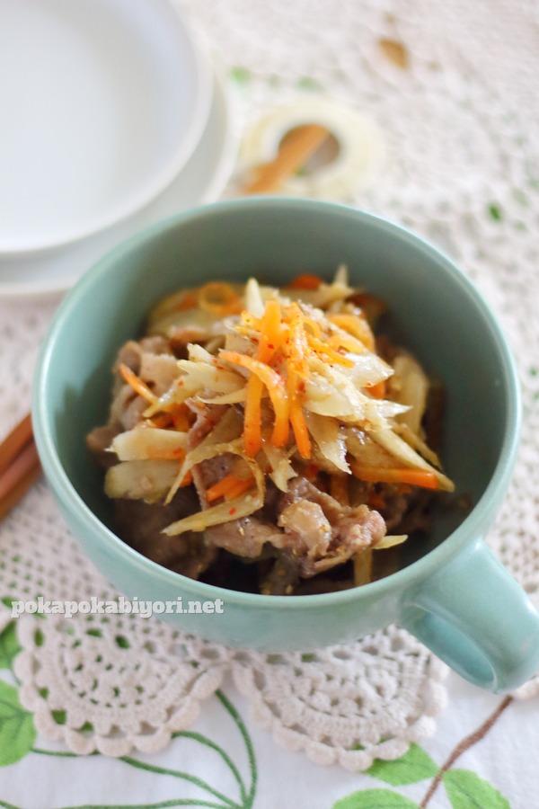 レシピ:豚肉たっぷりきんぴらごぼう