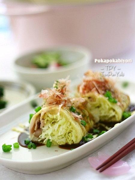 【ちょっとおしゃれな とん平焼き】レシピ &桜・逆上がり・自転車の話