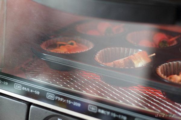 【弁当】トースターで複数おかずを同時に焼いて楽ちん!/父の日におすすめ30品目弁当