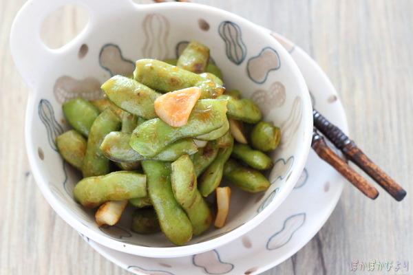 【絶品おつまみ】焼き枝豆のニンニク醤油漬け