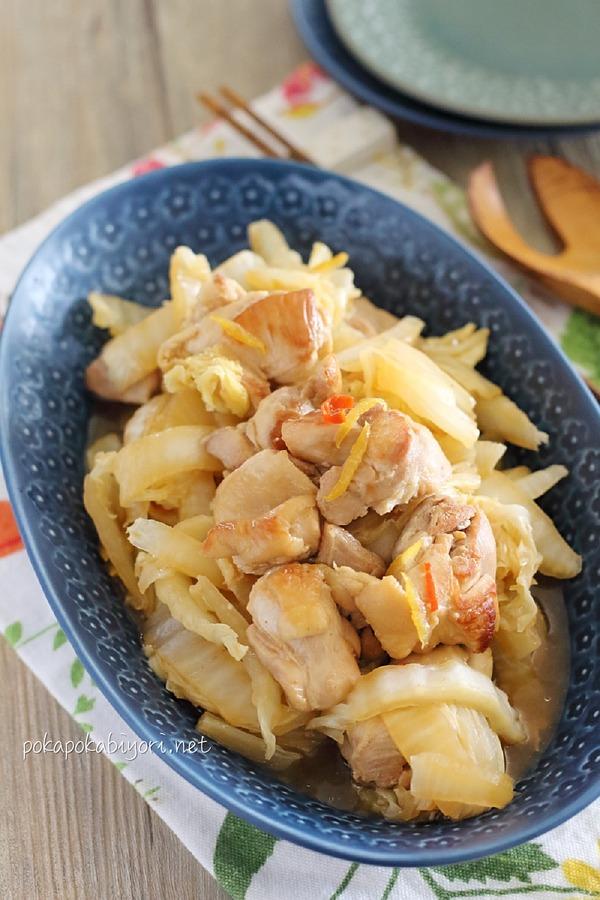 鶏肉と白菜のゆず醤油煮
