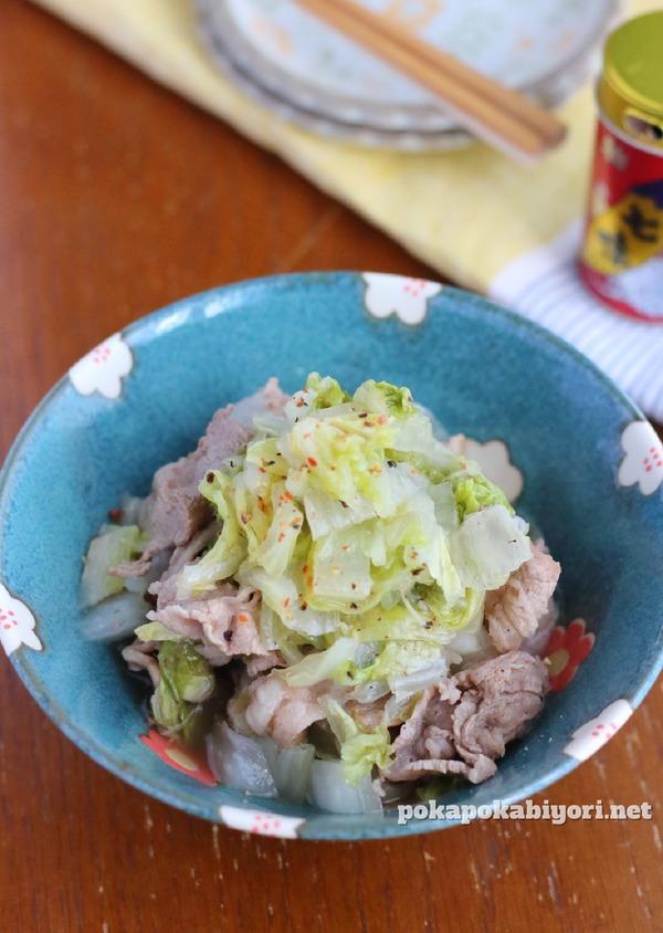 白菜と牛肉で作るシンプルで絶品なうま煮