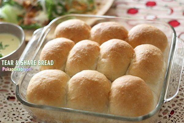 ちぎりパンをムラなく綺麗に焼くコツ ~朝ごはん