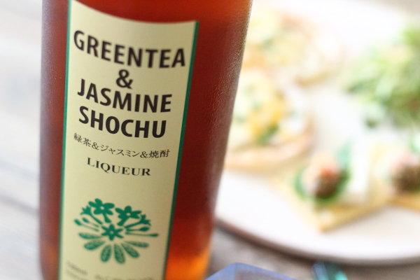 緑茶とジャスミンの焼酎+ミニおつまみ &オーロラショットグラス