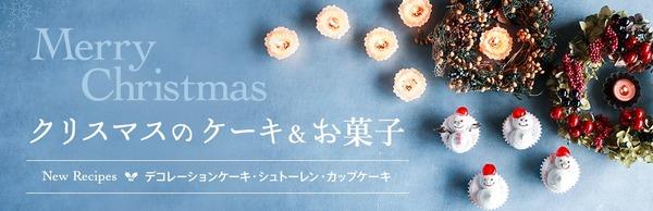 161213_main_christmas