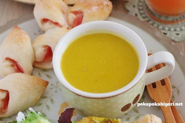 お店レベルの【かぼちゃポタージュ】レシピ|コンソメ+ポルチーニ粉末でうま味8倍