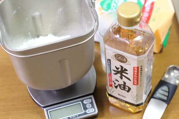米油で作るふわふわパン