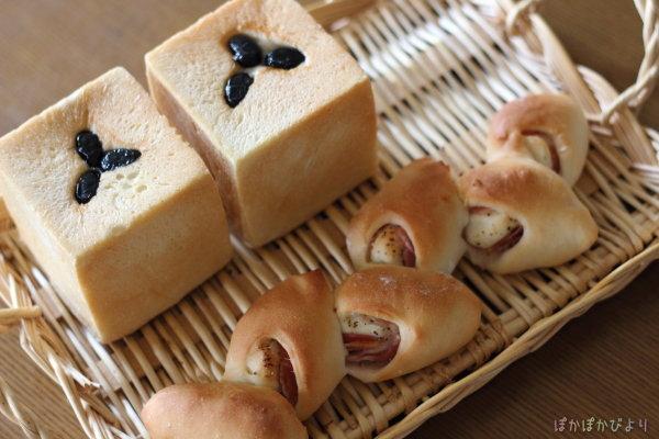 丹波黒の甘いキューブパン(ついでにベーコンエピも焼いたり パン焼きの話)
