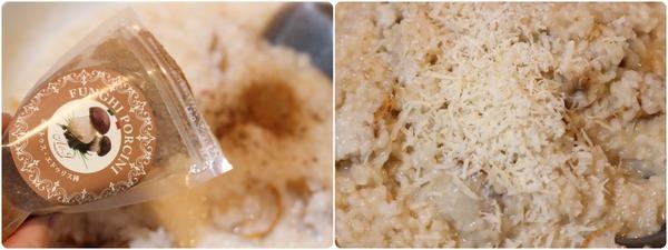 ポルチーの粉末やチーズをリゾットの仕上げに加える工程写真