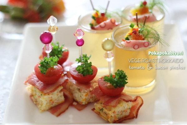 ベジロースト北海道で野菜不足解消レシピ!