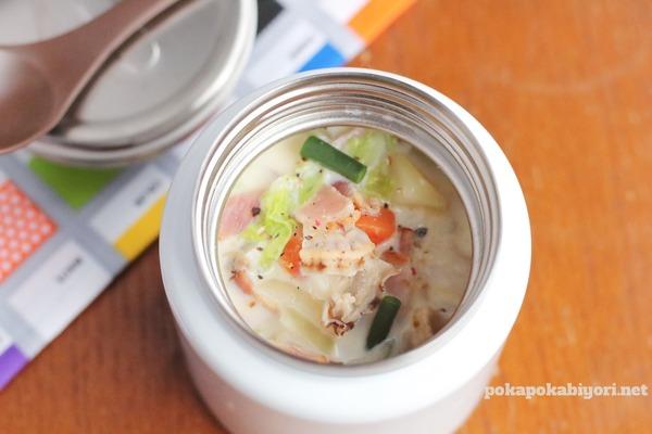 ホタテと白菜のみそチャウダー|具沢山+やさしいとろみでスープジャーにぴったり!