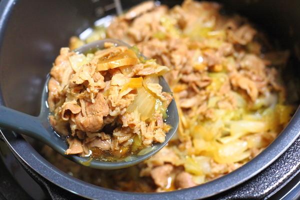 野菜だしで作る豚丼 ~圧力鍋お試しキャンペーンのお知らせ
