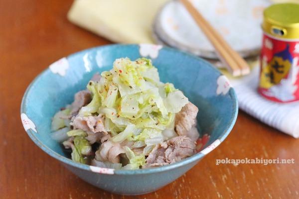 ごま油+塩こしょうでびっくりの美味しさ!【白菜と牛肉のさっと煮】