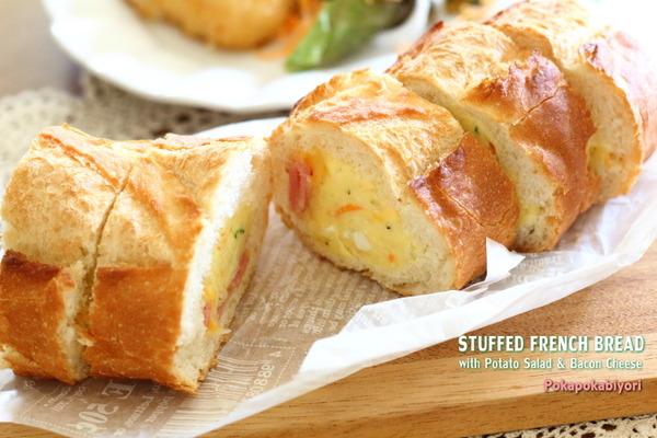 パン好き必見!スタッフドバゲット