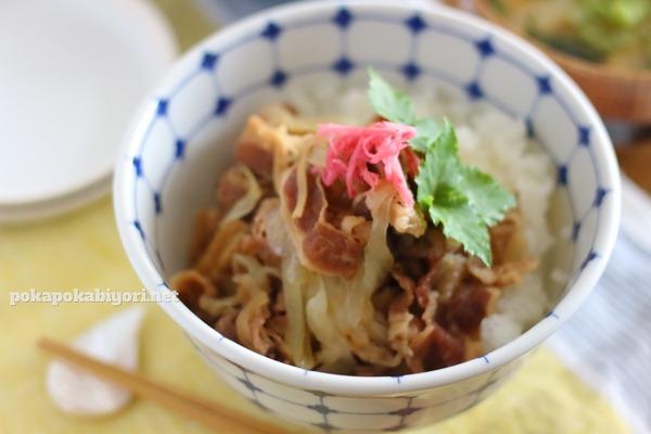家族4人分の牛丼を時短(1秒加圧)で楽に作るレシピ
