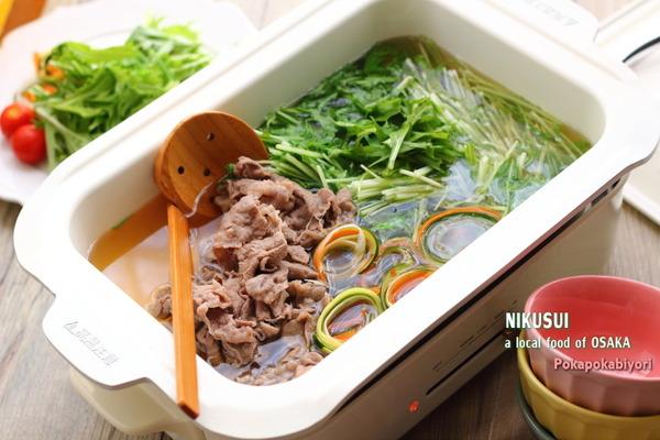 大阪のローカルフード【肉吸い】を鍋風に!