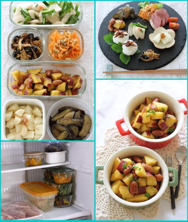 今日作った副菜 それを使った献立 その時の冷蔵庫 そしてレシピ
