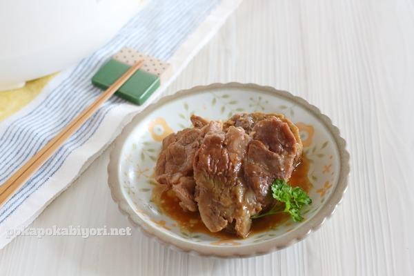 低脂肪高タンパク!ラム肉の味噌煮のレシピ|常備しているお気に入りの味噌だれ