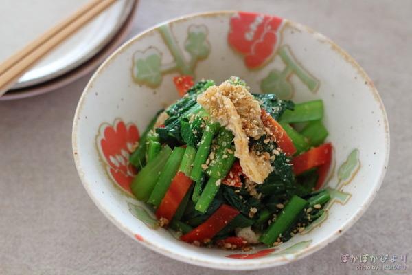 うちで一番よく食べる小松菜の簡単レシピ【小松菜のごま和え】