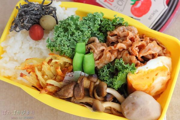 ポークケチャップ弁当/緑の色合いに:カリーノケールの写真