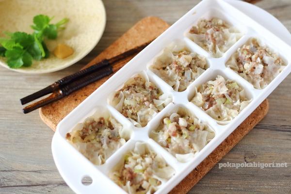 【動画あり】製氷皿で作りおき『れんこん焼売』のレシピ