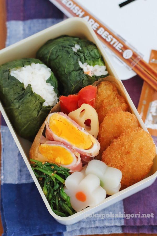 鮭フレーク入りの広島菜おにぎりの弁当