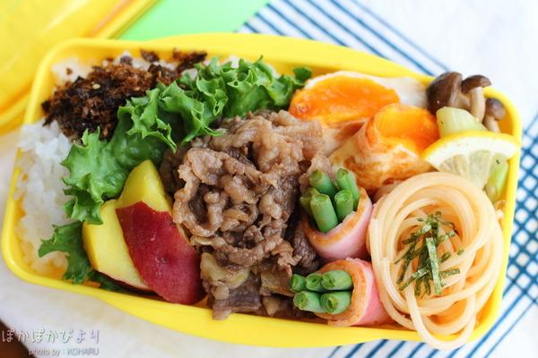 肉弁/事前準備の写真/弁当のパスタがパサパサになったり、くっつかないようにするコツ