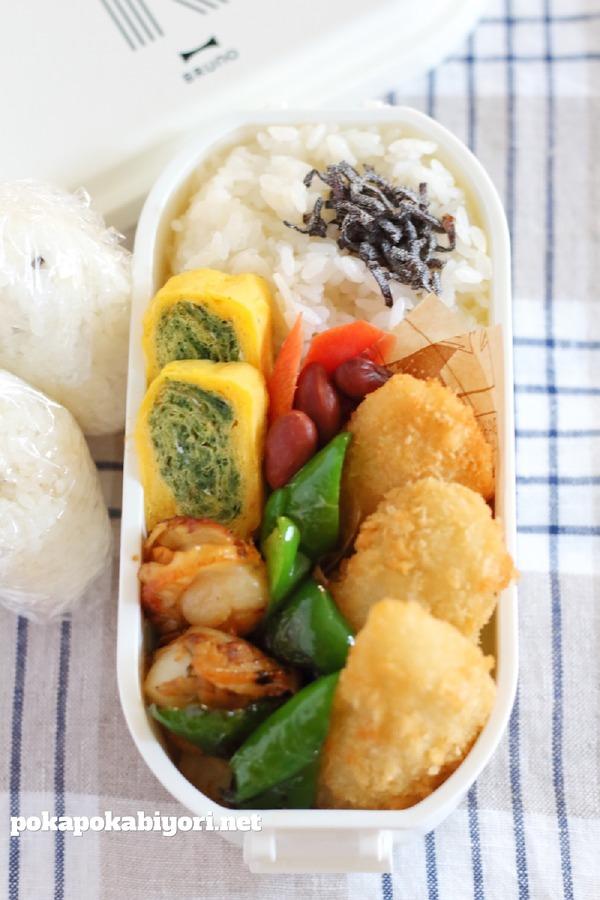 白味魚フライの弁当
