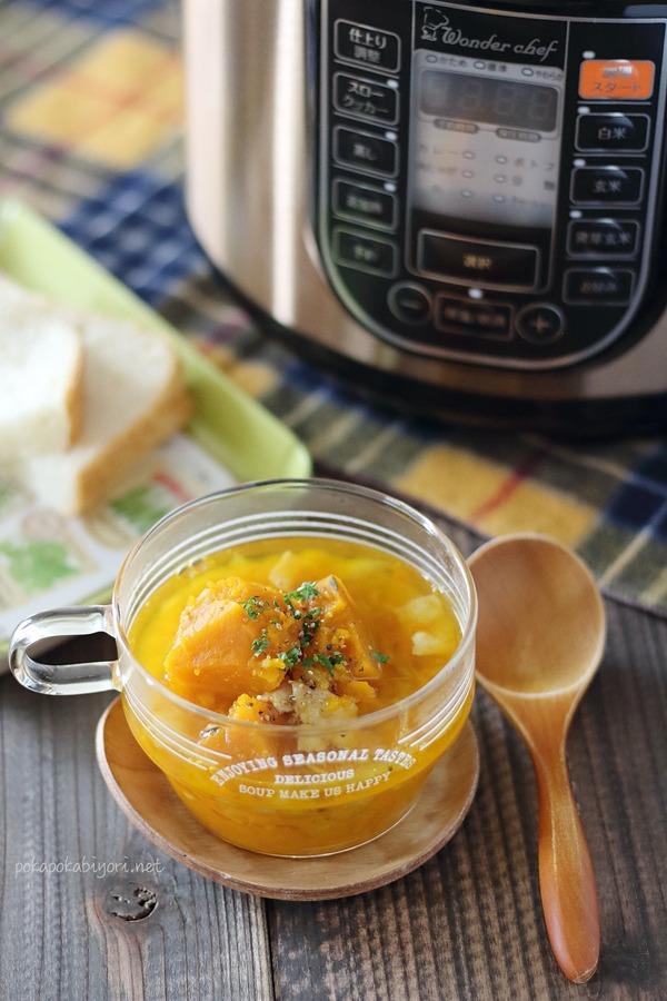 ベーコン入り柔らかカボチャスープ