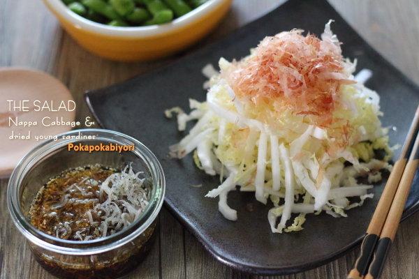 カルシウムたっぷり【じゃこドレッシング】で白菜の簡単和風サラダ
