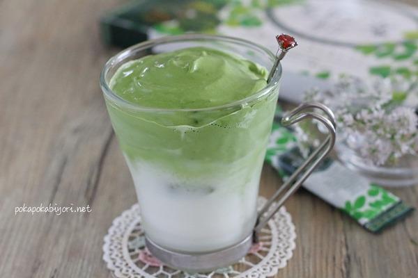 おうちカフェ♡2層の【抹茶ラテ】←実は青汁を入れて栄養価UP♫