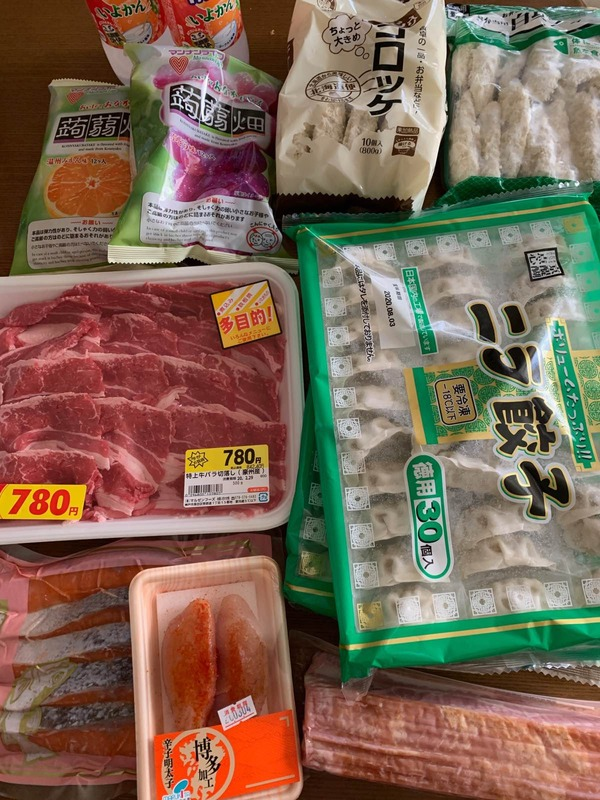格安!【業務スーパー】でよく買う商品5選(その1)