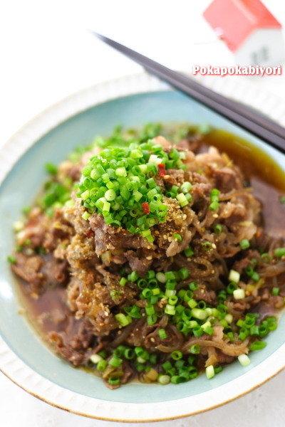 牛肉と糸こんにゃくの中華風煮込み