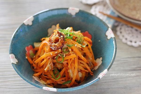 にんじんの焦がしマヨきんぴら|重ね煮の味噌汁