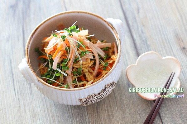切干大根とハムの中華風和え物のレシピ|お財布に優しい体に嬉しいおかず
